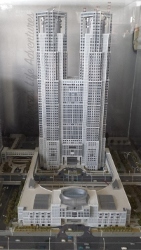 Model of the whole Metro Gov Building.